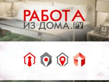 Логотип для сайта по поиску работы