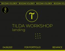 Лендинги на Tilda