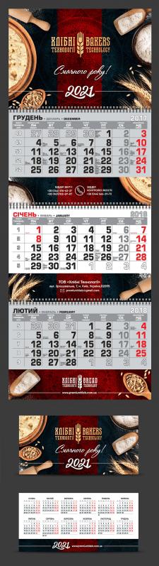 Календарь Хлебные Технологии