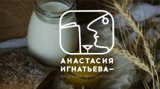 Логотип и портфолио для фудфотографа