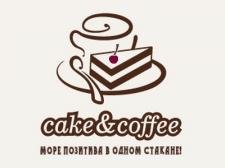 Название и слоган для сети кофеен