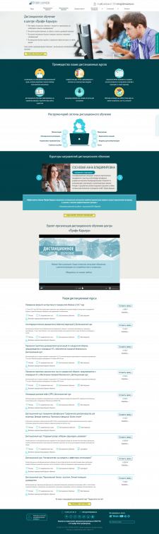 Дизайн и верстка страницы сайта