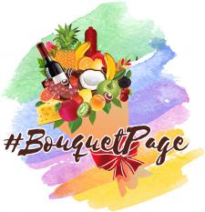 "Логотип ""BouquetPage"""