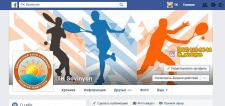 Оформление профиля Facebook