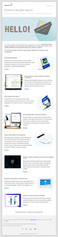 Верстка E-Mail шаблона