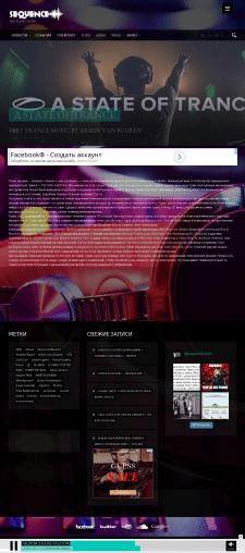 Сайт интернет-радио станции Sequence Radio