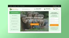 Интернет-магазин биодобавок NSP