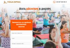 Настройка рекламной кампании Adwords (студия йоги)