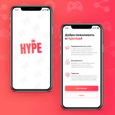 Дизайн мобильного приложения HypeApp