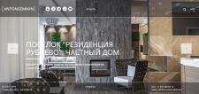 Студия Антона Семикина
