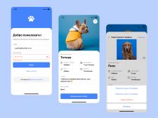 Приложение Pet App