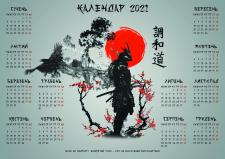 Приклад календаря на 2021 рік в японському стилі