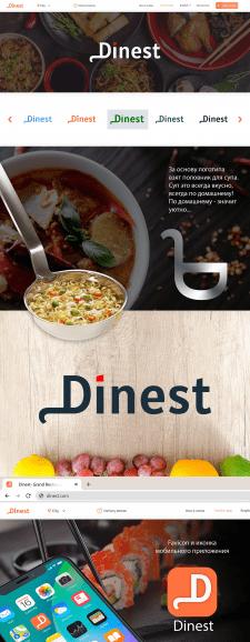 "Логотип для ""Dinest"""