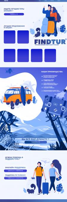 Дизайн сайта турагентства