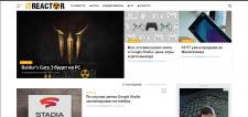 Новостной портал + логотип