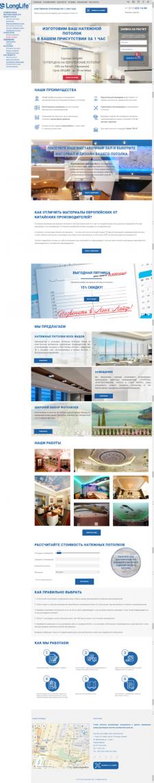 Обновление (редизайн) сайта на WP
