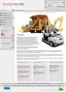 Сайт компании Charlie Motors