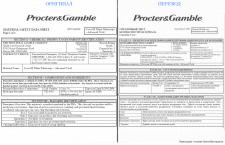 Перевод листа безопасности Procter&Gamble