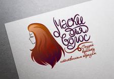 Логотип производителя масок для волос