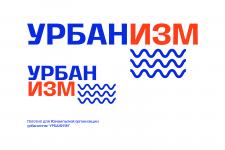 Дизайн логотипа некоммерческой организации