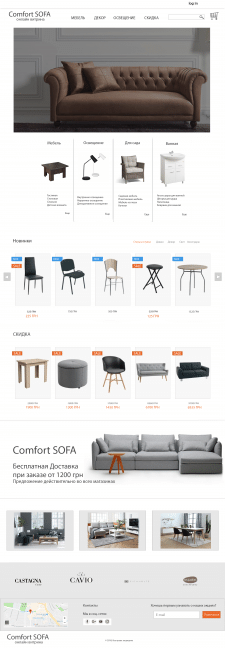 Интернет магазин мебели Comfort Sofa
