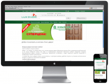 Интернет магазин luxdveri.com.ua