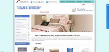 Интернет магазин по продаже текстиля