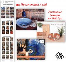Презентация студии керамики