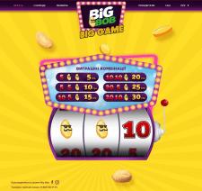 Промо сайт торговой марки BigBob
