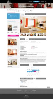 Дизайн сайта по аренде квартир