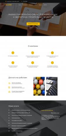 Дизайн и верстка лендинг-сайта для бизнес-компании
