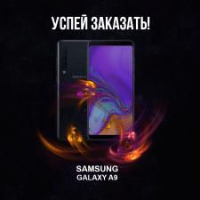 Баннер для Samsung