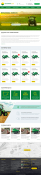 Дизайн интернет-магазина сельхозтехники