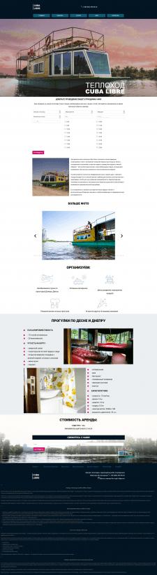 Ship rental website