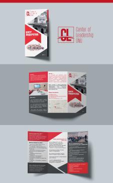 Дизайн и верстка буклет от #SunVik