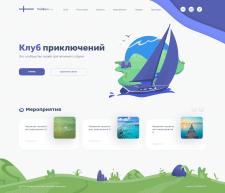Разработка сайта для http://kayfun.ru/