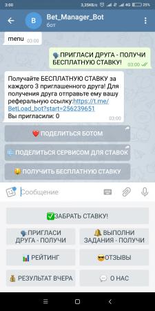 Разработка бота @Bet_Task_Manager_Bot