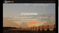 Настройка контекстной рекламы для ugolprom.com.ua