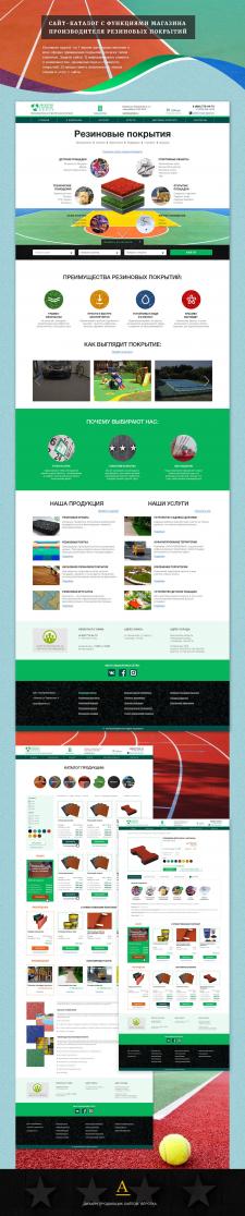Дизайн сайта-каталога резиновых покрытий