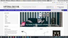 Перенос шаблона и функционала сайта на cms bitrix