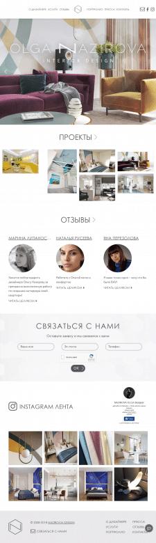 Внутренняя оптимизация сайта ольгаозирова