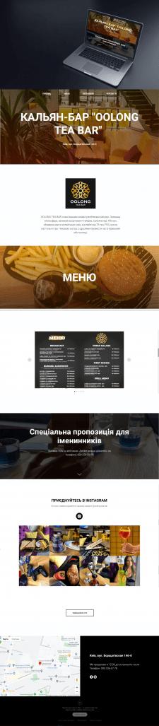 Дизайн для кальян-бар