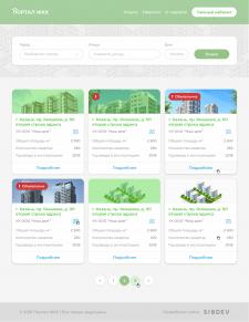 СисЖКХ — Редизайн, вёрстка сервиса