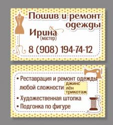 Дизайн-макет визитки
