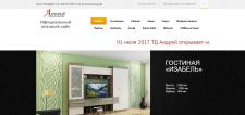 Интернет-магазин Mebelcorpus.ru