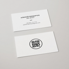 Business Card #026837