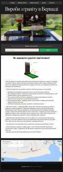 bershadgranit.com