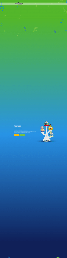 Tweetbeats | Музыкальная игрушка для детей