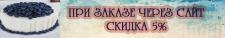 Создание баннера для сайта