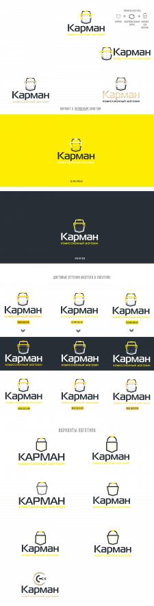 "Логотип для магазина ""Карман"""